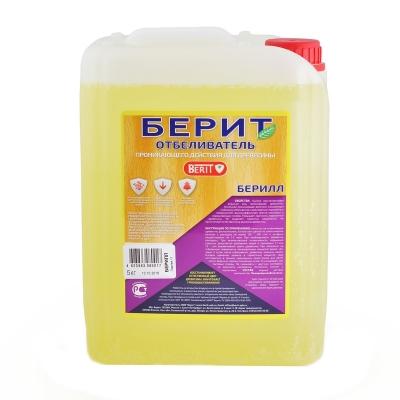 Отбеливатель для древесины БЕРИТ Берилл (5 кг)