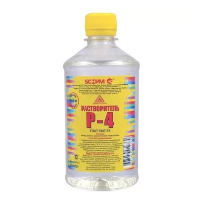 Растворитель Р-4 ЯсХим 0.5 л