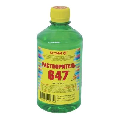 Растворитель 647 ЯсХим 0.5 л