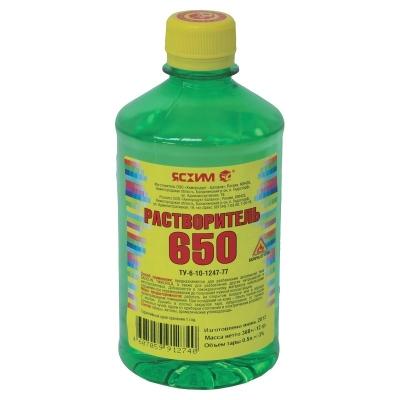 Растворитель 650 ЯсХим 0.5 л