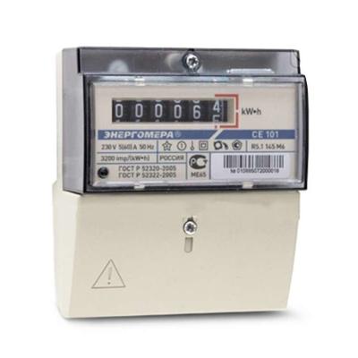 Счетчик электроэнергии Энергомера CE101 R5.1 145 M6 5(60)А однофазный однотарифный
