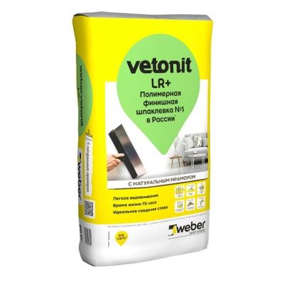 Шпаклевка Vetonit LR+ (финишная, полимерная) 20 кг