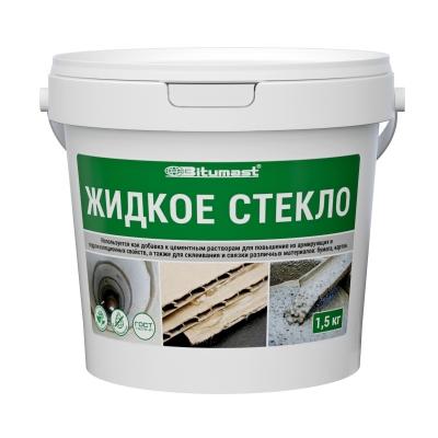 Жидкое стекло Bitumast, 1.5 кг