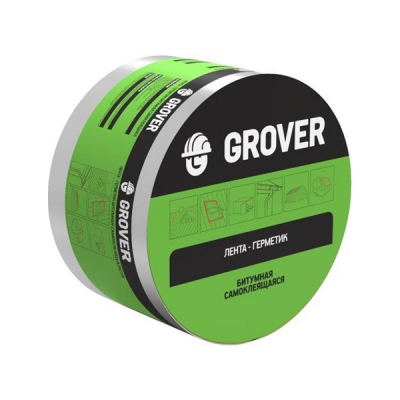 Лента-герметик Grover битумная серебристая, 100 мм (3 м)