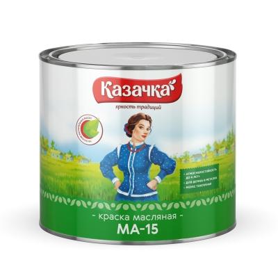 Краска масляная МА-15 черная Казачка Престиж 1.9 кг