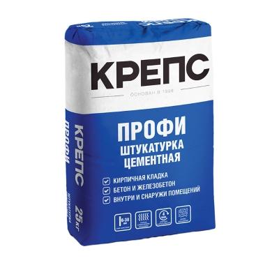 Штукатурка КРЕПС Профи (цементная) 25 кг