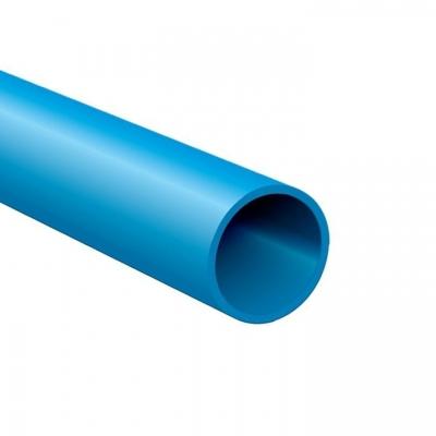 Труба ПНД ПЭ-100 (32х3 мм) SDR 11 синяя УЦЕНКА*
