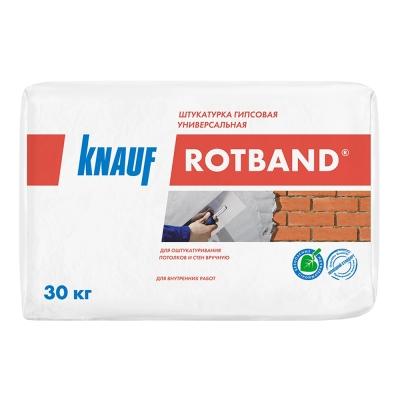 Штукатурка KNAUF Rotband (гипсовая, универсальная) 30 кг УЦЕНКА*