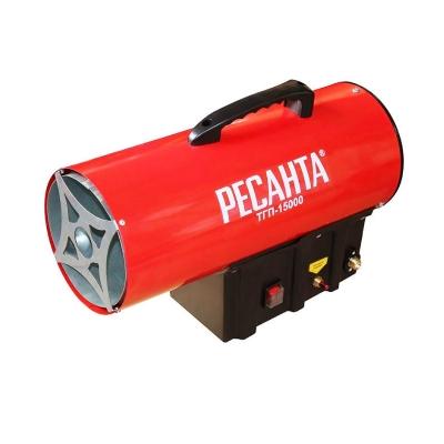 Пушка тепловая газовая Ресанта ТГП-15000 (15 кВт)