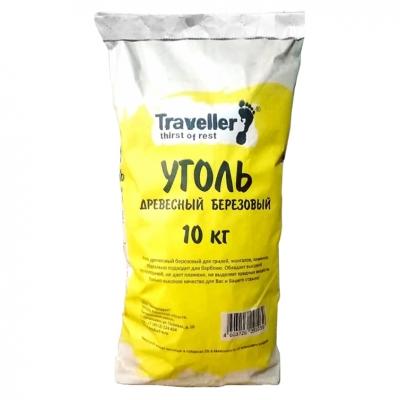 Уголь древесный березовый 10 кг
