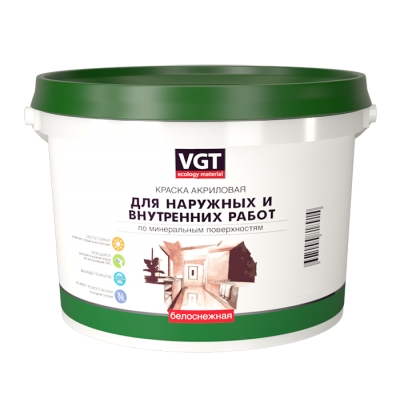 Краска моющаяся для наружных и внутренних работ VGT ВД-АК-1180 белоснежная 15 кг