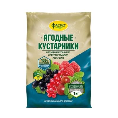 Удобрение Ягодные кустарники (гранулированное) 1 кг ФАСКО