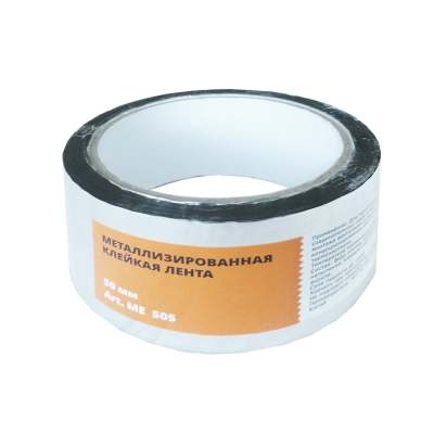 Лента металлизированная SMART tapes клейкая серебристая, 50 мм (50 м)