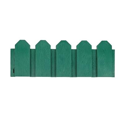 Ограждение Дачник, 3 метра, зеленый