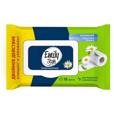 Бумага туалетная влажная Emily Style 72 листа