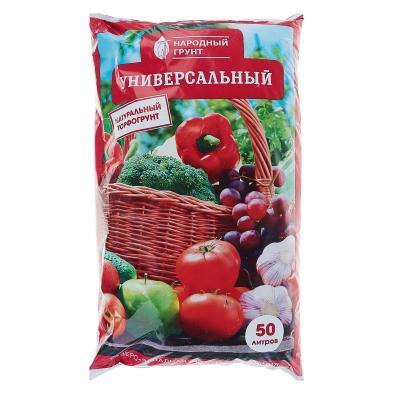 Грунт универсальный Народный грунт (50 л.)