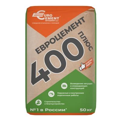 Цемент М-400 (ЦЕМ II/A-Ш 32,5Н) Евроцемент 50 кг