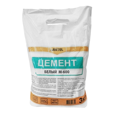 Цемент белый М-600 Артель 3 кг