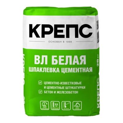 Шпаклевка КРЕПС ВЛ (финишная, цементная) 20 кг УЦЕНКА*