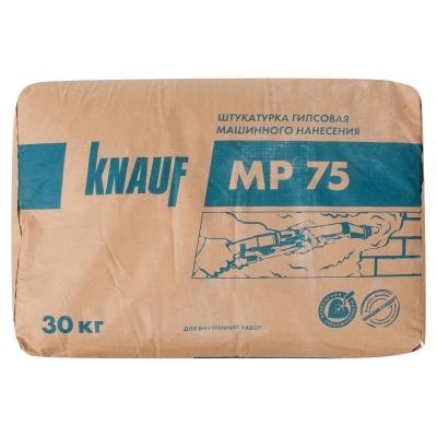 Штукатурка KNAUF МП-75 (гипсовая, машинного нанесения) 30 кг