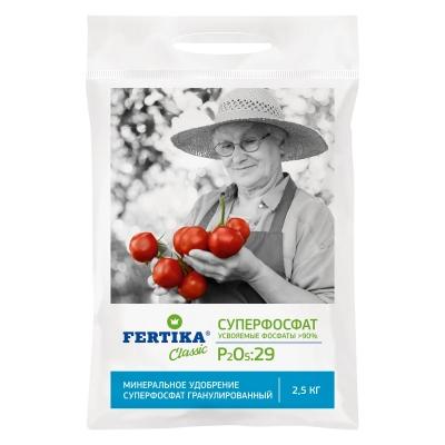 Суперфосфат Fertika (2.5 кг)