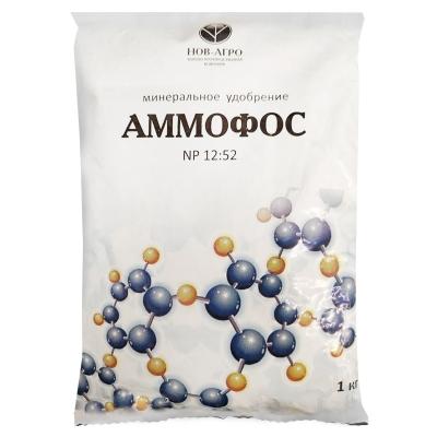 Аммофос (1 кг)
