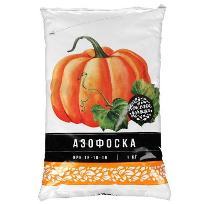 Азофоска (нитроаммофоска) НовАгро (1 кг)