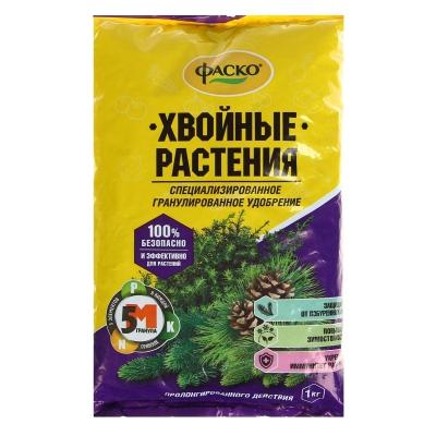 Удобрение Хвойные растения Фаско (1 кг)