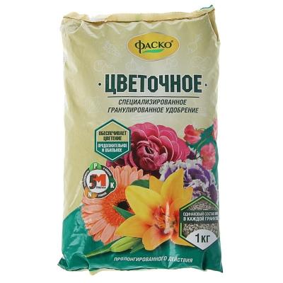 Удобрение Цветочное Фаско (1 кг)
