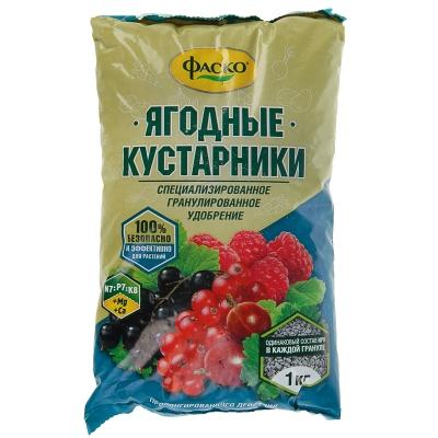 Удобрение Ягодные кустарники Фаско (1 кг)