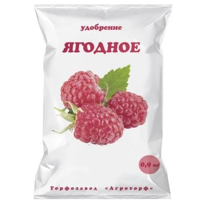Удобрение Ягодное (0.9 кг)