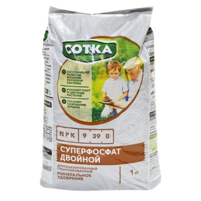 Суперфосфат двойной (1 кг)