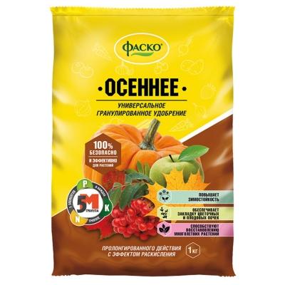 Удобрение Осеннее гранулированное Фаско (1 кг)