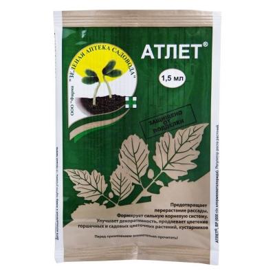 Средство для роста растений Атлет (1.5 мл)