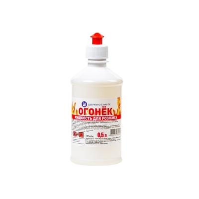 Жидкость для розжига Огонек 0.5 л
