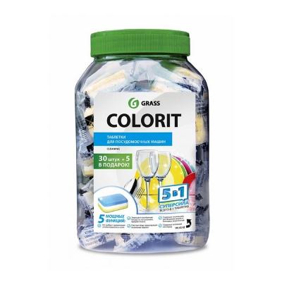 Таблетки для посудомоечной машины (35 шт) Grass Colorit
