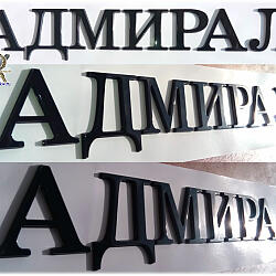 Изготовление шильдиков, логотипов с наименованиями яхт