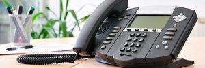 Смена основных телефонов компании