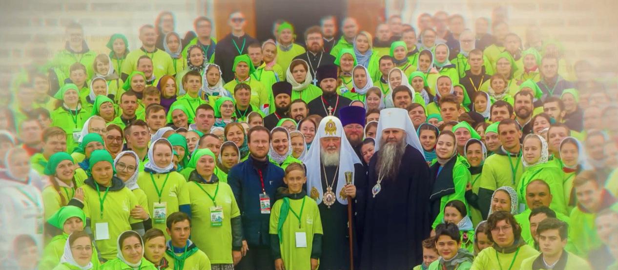 Срок приема заявок на конкурс «Волонтер преподобного Серафима Саровского» продлен по 15 июля 2020 года