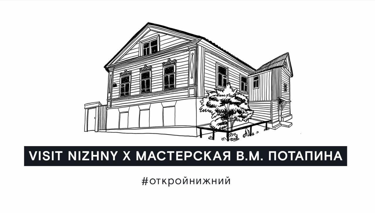 Мастерскую художника-скульптора Вячеслава Потапина можно посетить в виртуальном режиме