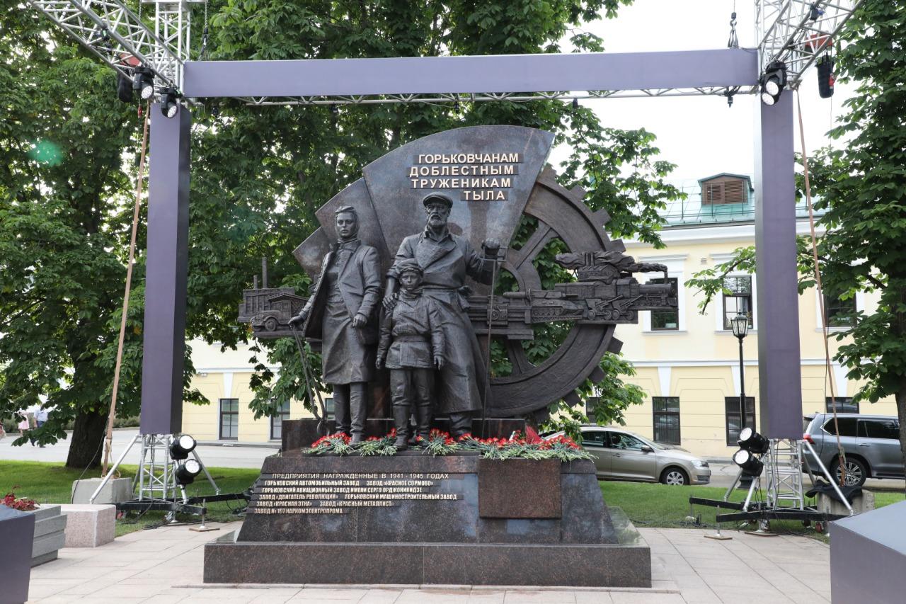 В Нижегородском кремле появился памятник «Горьковчанам – доблестным труженикам тыла»