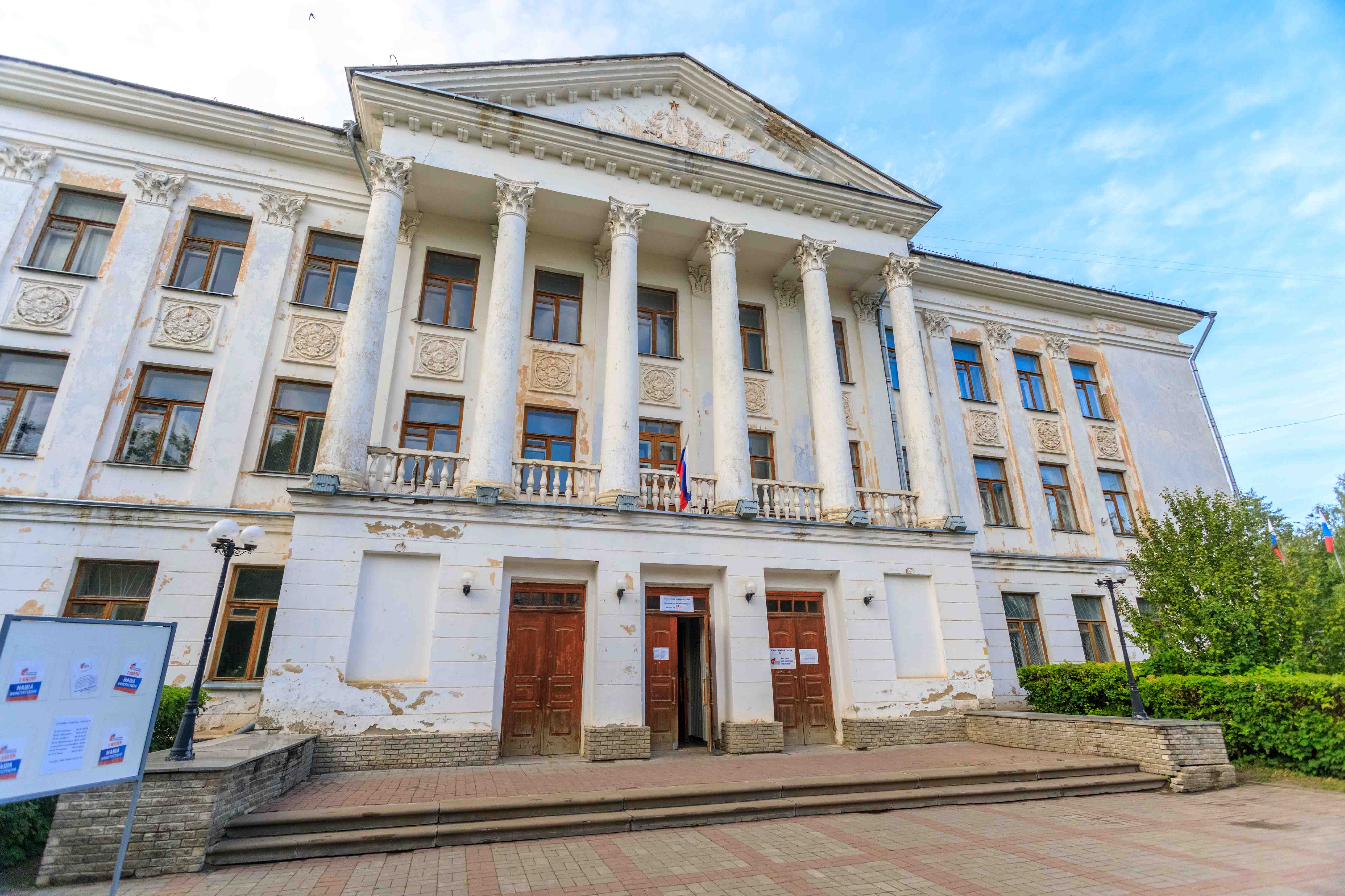 Историческое здание на ул Калинина