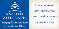 ancient-faith-music
