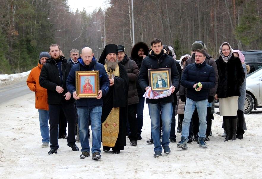 День православной молодежи отметят в Сарове 15 февраля