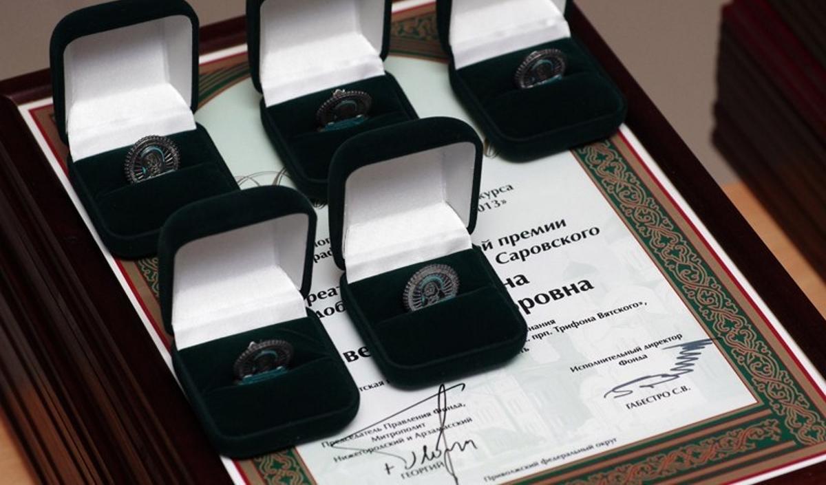 Завершился прием заявок на конкурс «Серафимовский учитель»