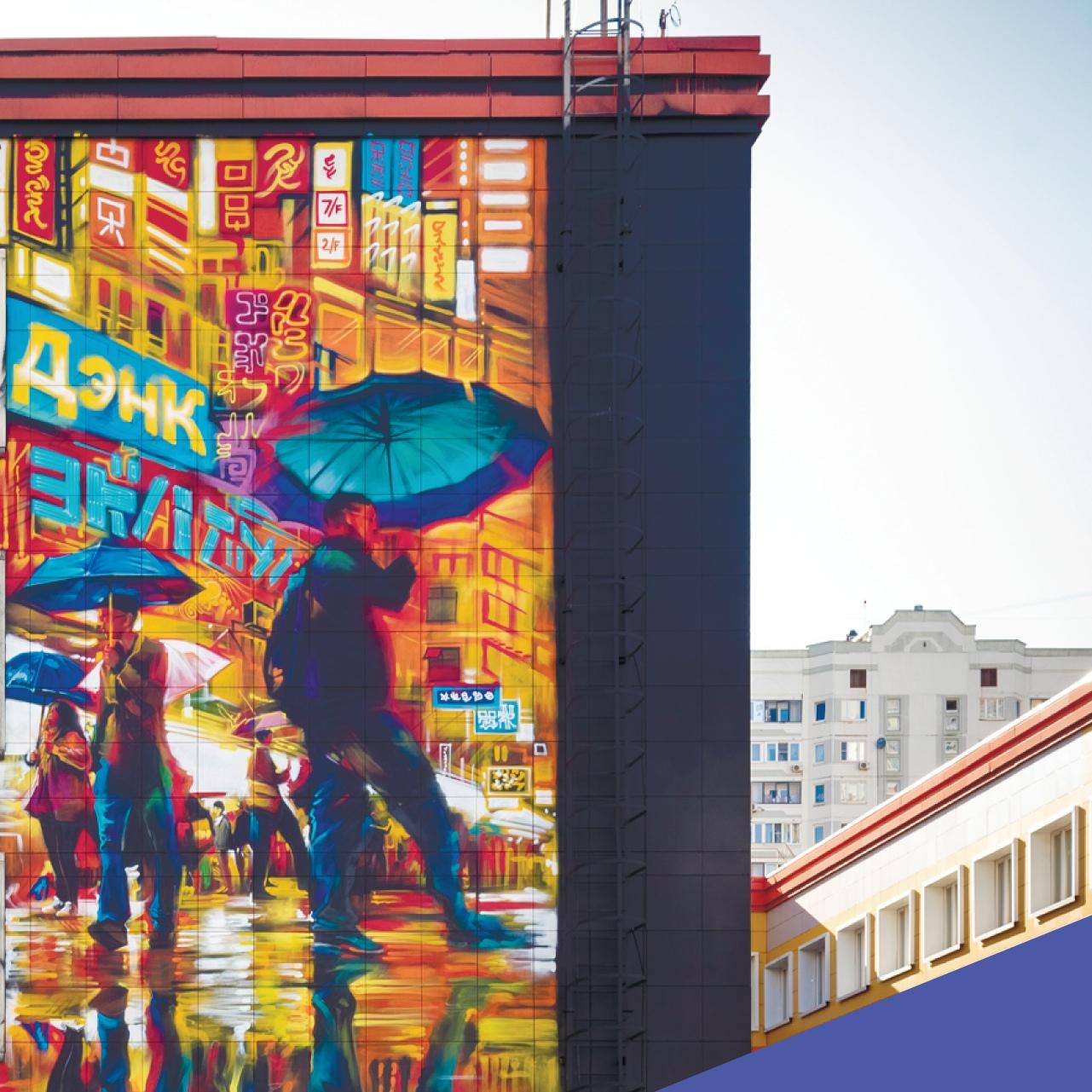 Нижегородская область борется за проведение фестиваля уличных искусств