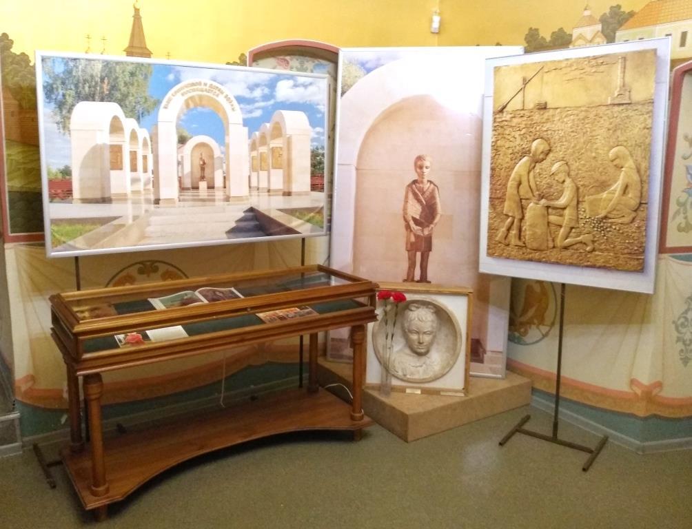 Выставка, посвященная Великой Отечественной войне, работает в музее русского Патриаршества в Арзамасе