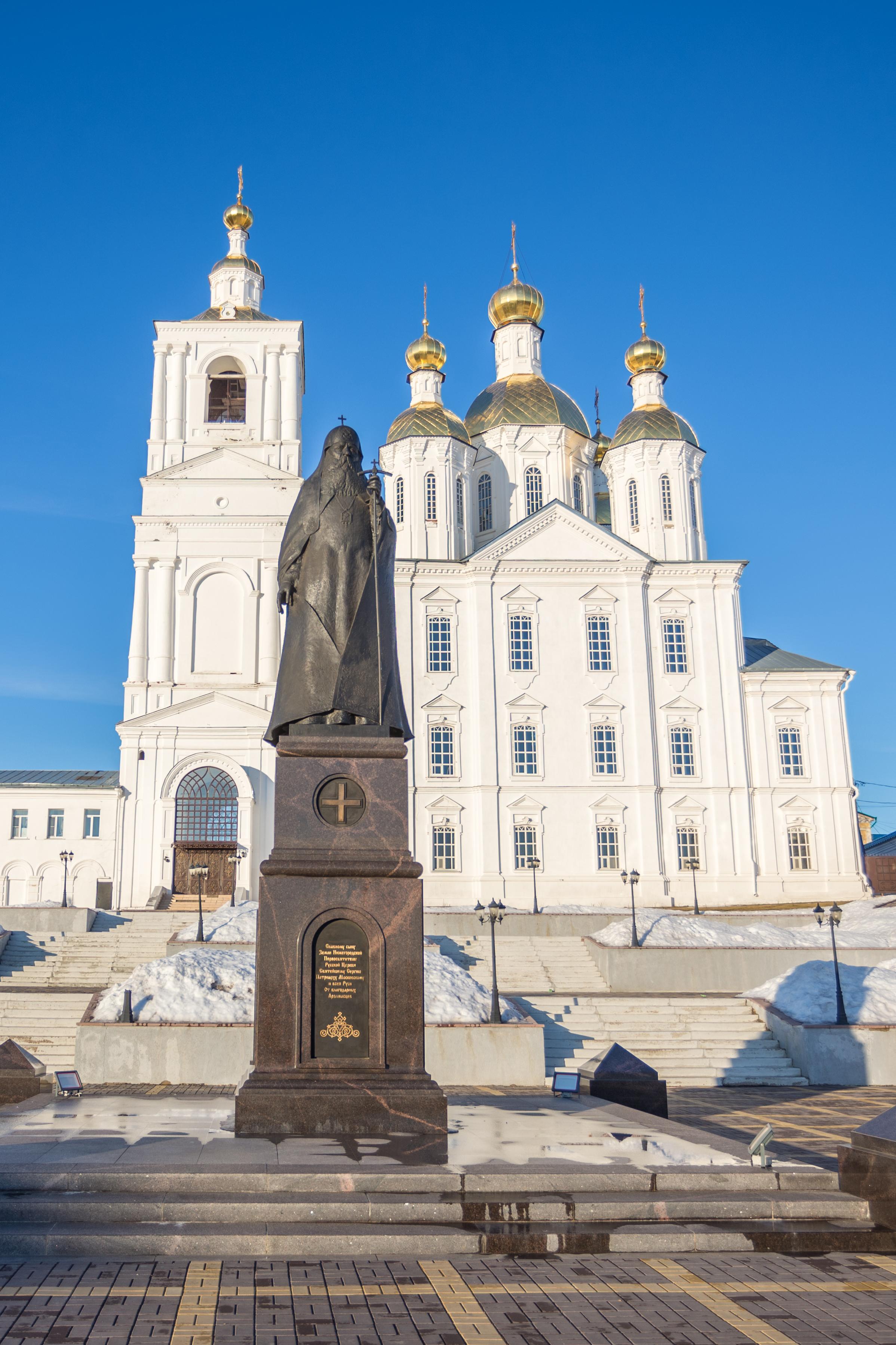 Памятник патриарху Сергию (Страгородскому)