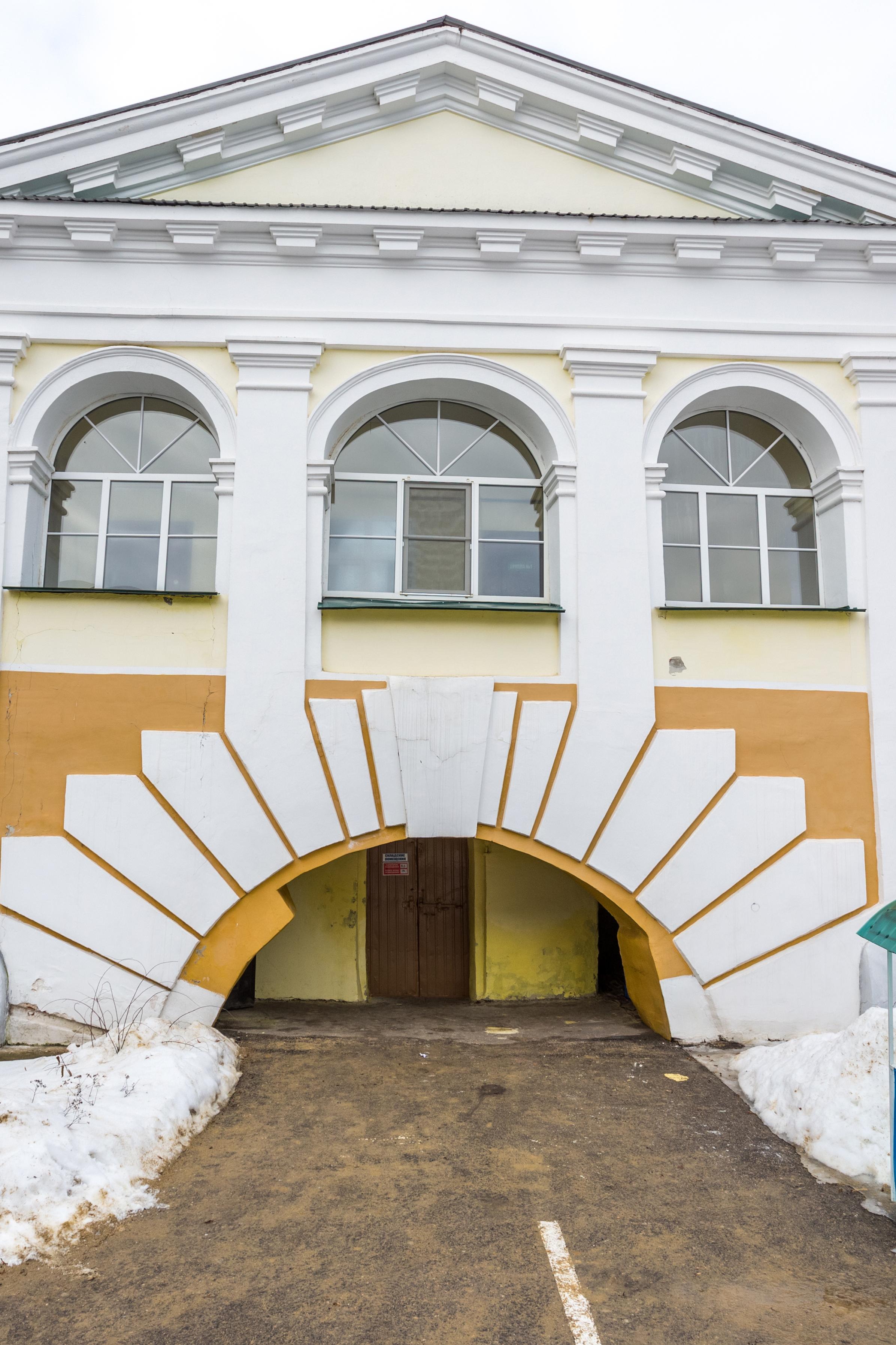 Усадьба купца Попова-Щетинина