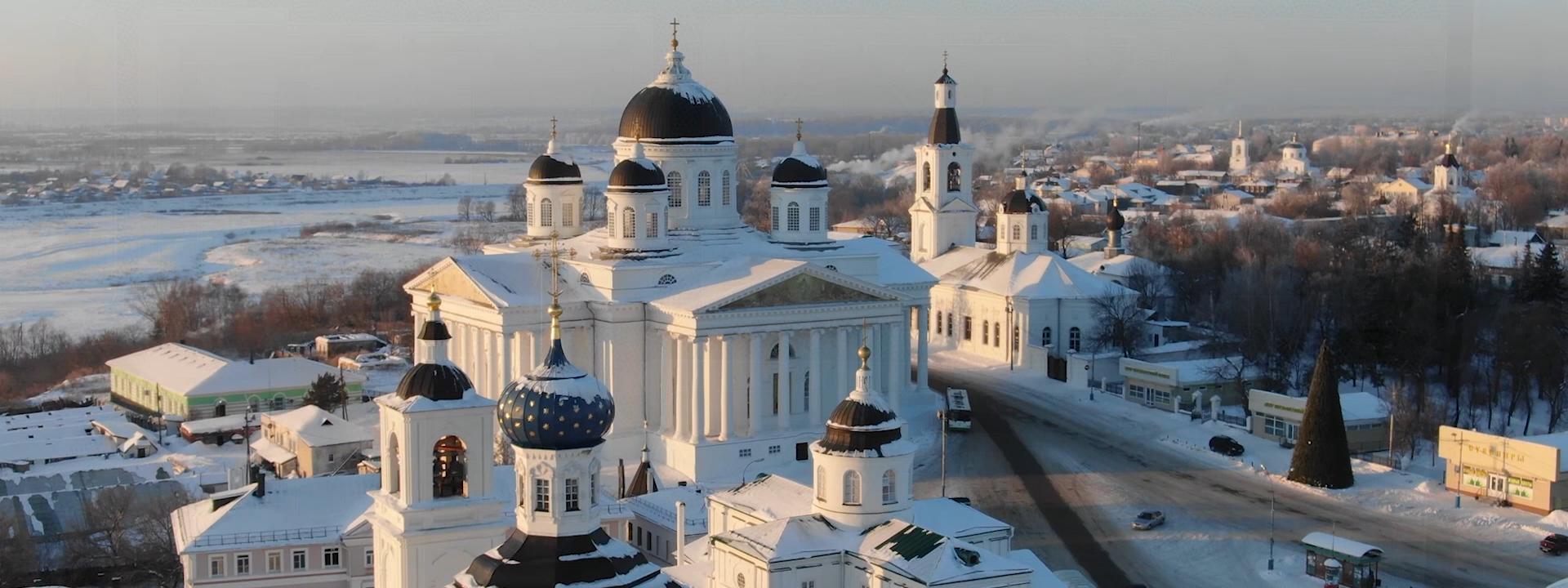 Кафедральный собор в честь Воскресения Христова